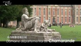 Les Tresors de l'Essonne,  version Chinoise - Office du Tourisme de l'Essonne